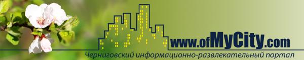 ofMyCity Forum